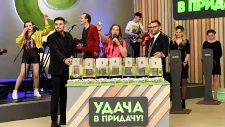 """""""Я в таком шоке, что ничего не могу сказать!"""" Гомельчанка выиграла 50 000 рублей"""