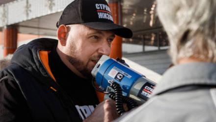 Гомельскому блогеру Тихановскому, сидящему в ИВС, дали ещё 15 суток ареста