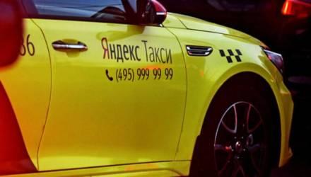 Девушка спаслась от насильников при помощи водителя «Яндекс.Такси». Она написала ему в чат и попросила вызвать правоохранителей