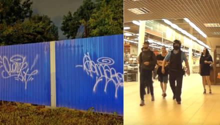 Неудобно получилось. В Гомеле парни разрисовывали забор, пока их снимал прохожий, который и вызвал милицию