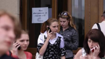 В Беларуси 25 июня начнётся централизованное тестирование