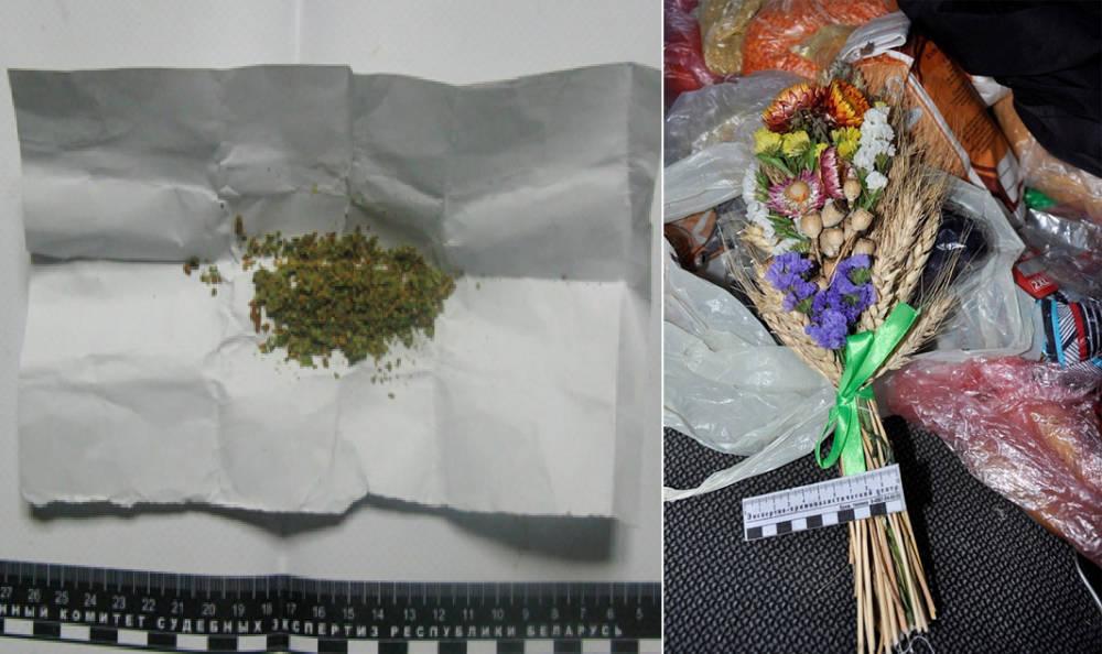 Гомельские таможенники и пограничники задержали двух украинцев с марихуаной и букетом цветов, в котором находилось 10 головок со стеблями мака