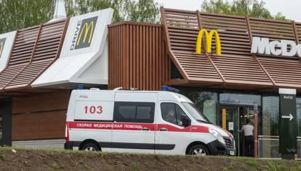 «МакДональдс» официально сообщил об окончании акции с бесплатными обедами для бригад скорой помощи