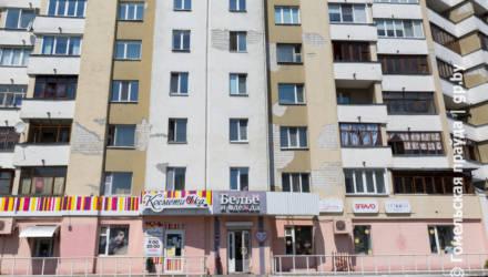 Факт деформации фасада многоэтажки на Мазурова не вызывает сомнений. К ремонту приступят в кратчайшие сроки