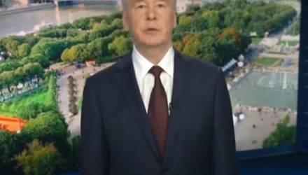 Собянин объявил о снятии карантина в Москве с 9 июня и озвучил план отмены ограничений