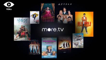 Эксклюзивный контент от онлайн-сервиса more.tv стал доступен на VOKA