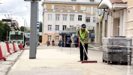В Гомеле появится новая площадка с парковочными местами – фотофакт