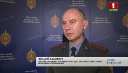 """МВД Беларуси заявило, что ситуация в стране накануне выборов """"серьёзно накаляется"""""""