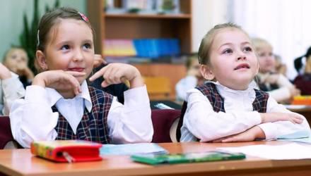 Приём документов в первые классы школ Беларуси начнётся 12 июня