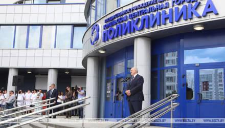 """""""Это очень нужный объект"""". Лукашенко открыл центральную городскую поликлинику в Гомеле"""