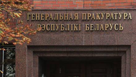 Женщина организовала, а мужчина убил: дело об убийстве двух младенцев в Житковичском районе ушло в суд