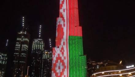 Самый высокий небоскрёб в мире окрасился в цвета белорусского флага