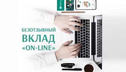 Деньги к деньгам. Онлайн-депозит для бизнеса от Белинвестбанка – и пусть ваши доходы приумножаются!