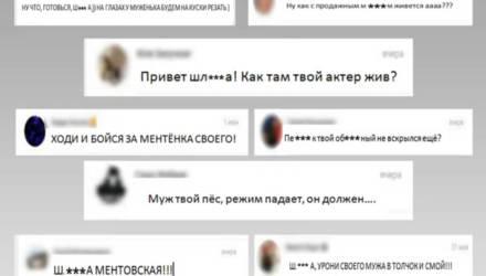 Сотрудники МВД подверглись травле в интернете после событий в Гродно - Казакевич
