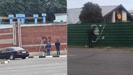 """На Сельмаше неизвестные вандалы изрисовали заборы надписями """"3%"""". Закрашивали милиционеры"""