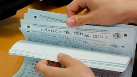 Анастасия Кустова из посёлка Коммунар набрала на ЦТ по обществоведению 100 баллов