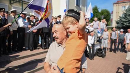 День военно-морского флота отметили в Гомеле
