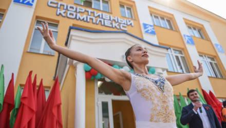 В Гомеле состоялось открытие спорткомплекса по улице Портовой