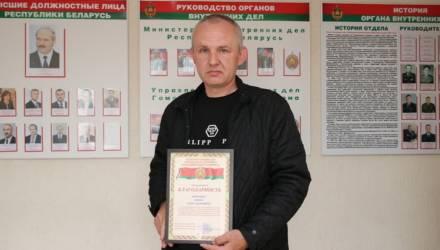 В Гомельском районном отделе милиции чествовали волонтёра