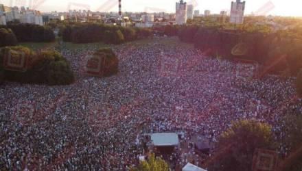 МВД посчитало количество участников митинга в поддержку Тихановской