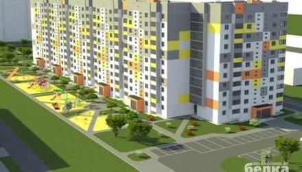 Строительство 11-этажного дома за гипермаркетом «Гиппо» в Гомеле одобрено
