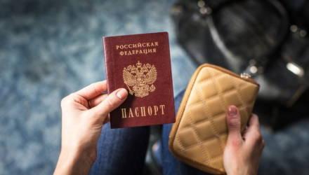 Путин упростил получение гражданства РФ, в том числе для белорусов