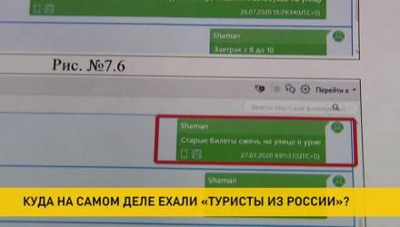 Новые подробности в деле задержания под Минском бойцов ЧВК. Куда на самом деле ехали «туристы из России»?