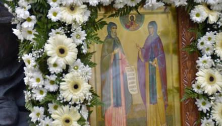 Что означает День семьи, любви и верности? История и традиции праздника