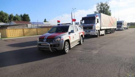 Беларусь направила гуманитарную помощь в Украину