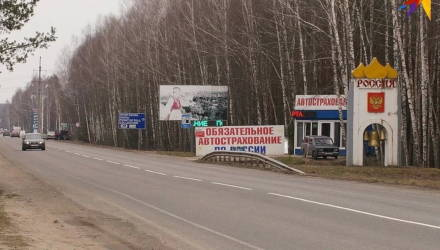 «Вам надо в Москву? Попадёте!» Нелегалы возят гомельчан через закрытую границу за $70
