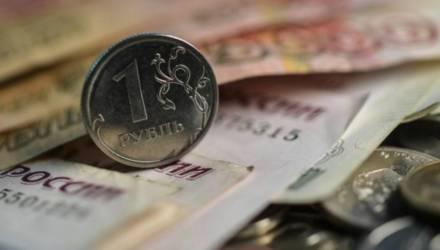 В России заявили о необходимости деноминации рубля