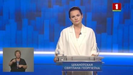Тихановская снова выступила на ТВ. Что говорила?