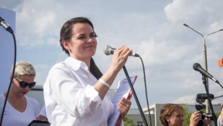 Юрист о выборах после 9 августа: Тихановская использует царские полномочия, о которых говорил Лукашенко