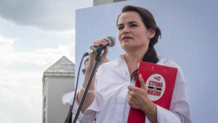 Тихановская опубликовала свою программу, о которой говорилось, что её не будет