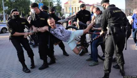 Блогер Nexta из Польши призвал белорусов выходить на улицы для незаконной акции в поддержку Бабарико. В МВД напомнили, чем это грозит