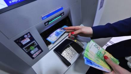 «Теперь понятно». Банкоматы выдают новые купюры. Что происходит?