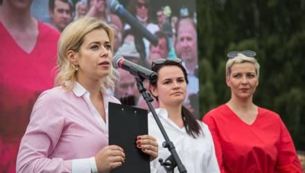 Минобр прокомментировал заявления Вероники Цепкало об угрозе отобрать детей