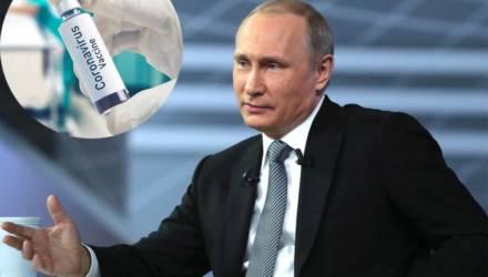 Путин объявил о регистрации первой в мире вакцины от коронавируса: одна из его дочерей уже привилась