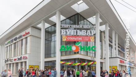 """В Гомеле на месте бывшего привокзального рынка открылся торговый центр """"Бульвар"""""""