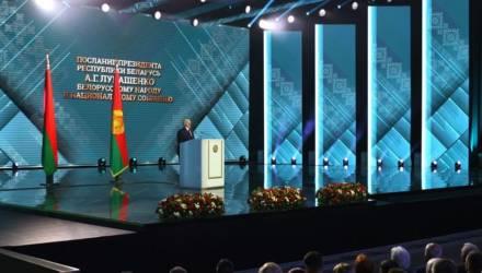 Лукашенко выступил с Посланием белорусскому народу и Национальному собранию