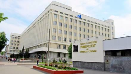 В нескольких вузах Беларуси – недобор на бюджет