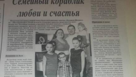 «Как растить шестерых детей?» Многодетный отец из Жлобина после ДТП с погибшим должен выплатить 53 тысячи рублей