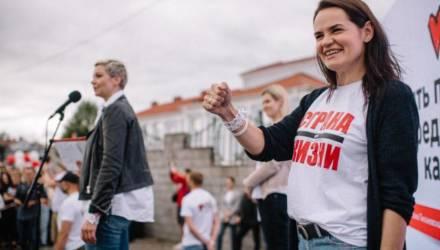 Тихановская призвала рабочих Беларуси продолжать забастовки
