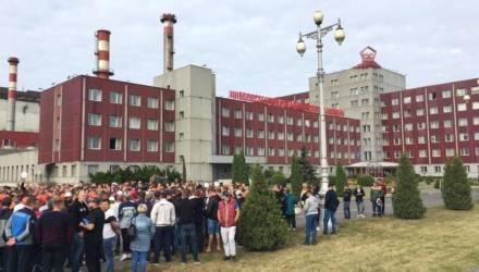 В Жлобине работники БМЗ проводят акцию солидарности