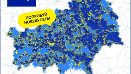 life:) обеспечил 4G-интернетом более 96% сельской местности Гомельской области