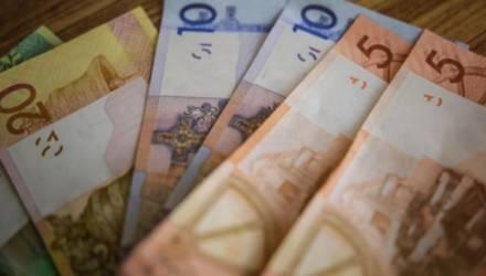 Базовая величина с 1 января увеличивается до 29 рублей