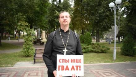 Помните протестного священника из Гомеля? Его лишили права ношения священнических одежд и наперсного креста