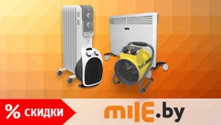 Зимние предложения и акции от mile.by