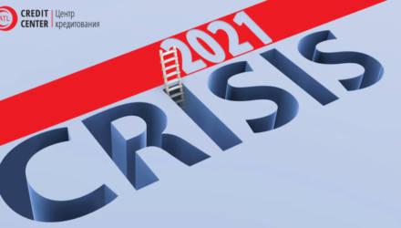 Кризис закончился? Отвечает кредитный брокер «Центр кредитования АТЛ»