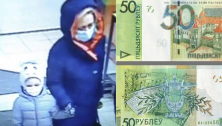В Гомеле ищут женщину, которая может знать, куда пропали чужие 100 рублей